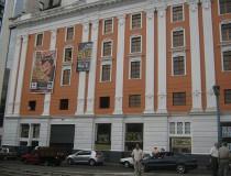 Teatro Jorge Isaacs en Cali