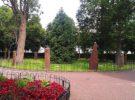 Parque Cathays en Cardiff