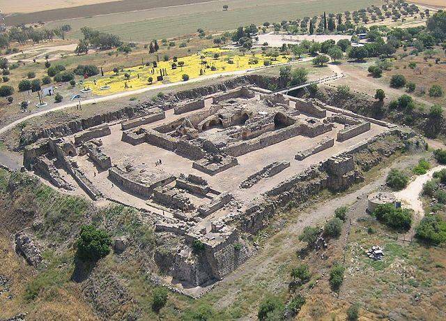 Fortaleza de Belvoir en Israel