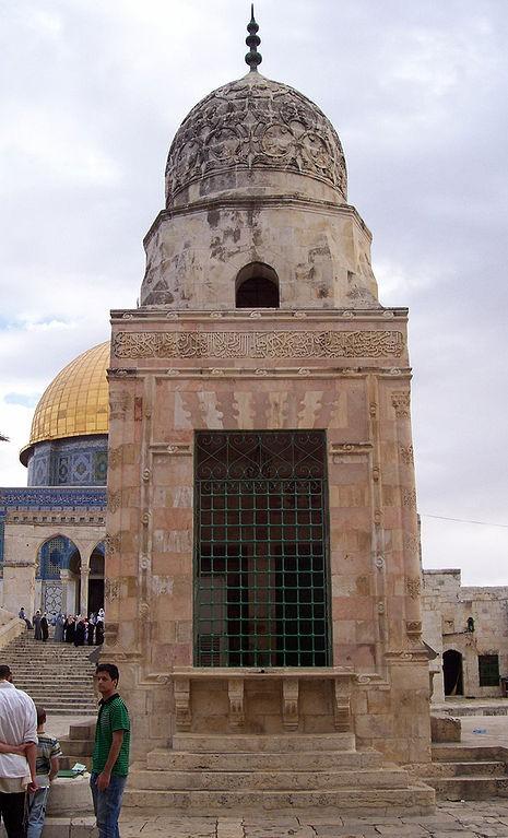 Fuente de Qayt Bay en Jerusalén