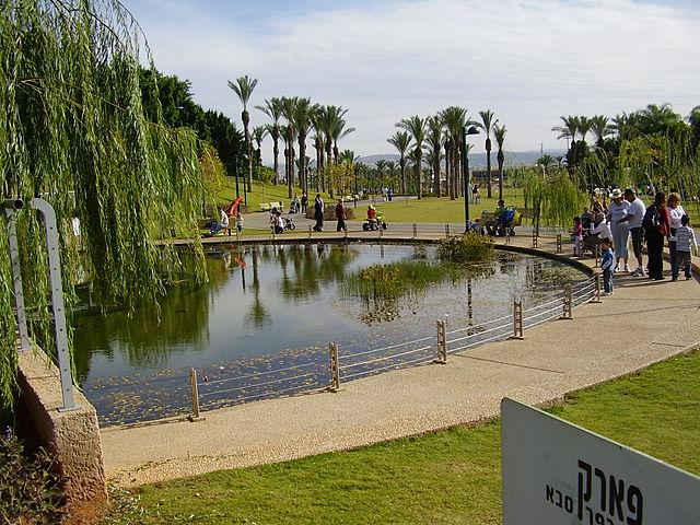 Parque Kfar Saba