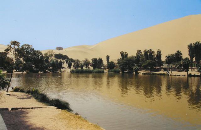 Lago Rimachi en Perú