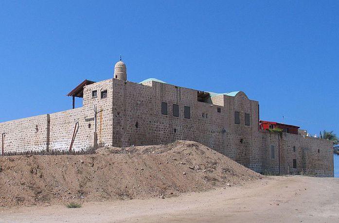 Mezquita de Sidna Ali en Israel