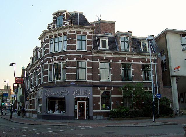 Museo Hilversum en Holanda