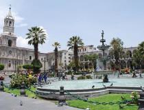 Museo Guillermo Zegarra Meneses en Arequipa