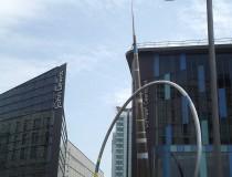 Escultura Alianza en Cardiff