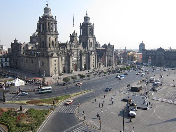 Eventos en Ciudad de México en 2016