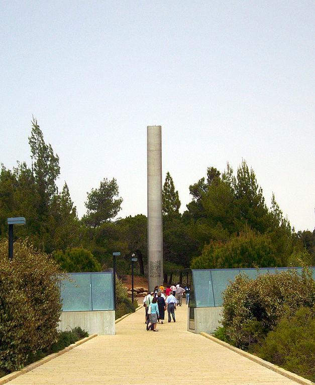 Pilar del Heroísmo