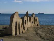 Las playas de Málaga capital