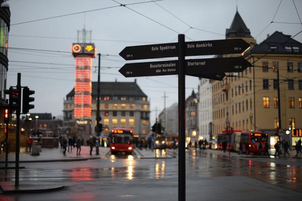 Oslo es la capital y ciudad más importante de Noruega