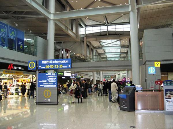 Corea del Sur fomenta el turismo médico en el Aeropuerto de Incheon