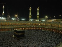 La Meca tendrá el hotel más grande del mundo