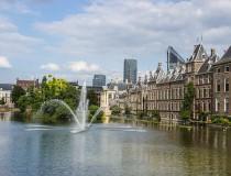 La Haya inaugura nuevo Museo de Arte Contemporáneo