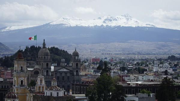 El Radisson Hotel del Rey Toluca, nuevo hotel en México