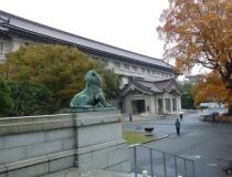 El interesante Museo Nacional de Tokio