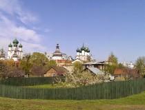 Rostov tendrá un nuevo hotel Radisson Blu