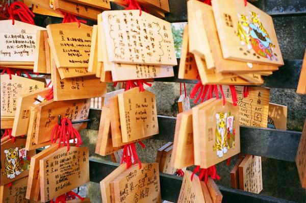 Los japoneses dejan sus deseos de Añonuevo en los templos
