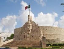La Mérida de México, capital americana de la cultura en 2017