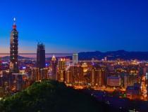 Taiwán busca avanzar en materia de turismo en 2017