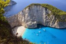 Grecia espera un 2017 positivo en materia de turismo