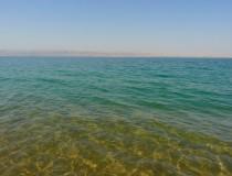 Hilton inaugura un hotel a orillas del Mar Muerto en Jordania