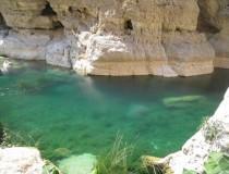 Los wadis de Omán