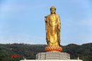 El Buda del Templo de la Primavera, la estatua más alta del mundo