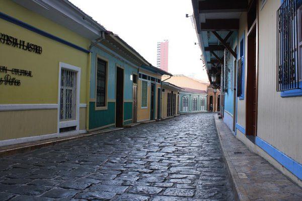 Ecuador celebrará una feria de Turismo