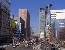 Japón lanza novedosa aplicación para conocer el país