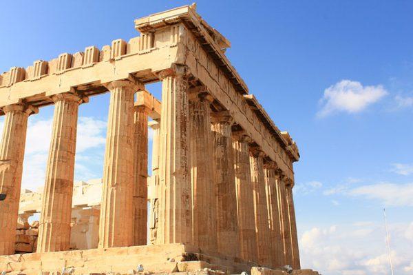 Four Seasons anuncia un hotel en Atenas