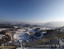Pyeongchang, sede de los Juegos Olímpicos de Invierno de 2018