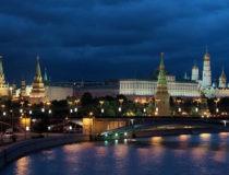 Las ciudades que serán sede del Mundial de fútbol en Rusia (I)