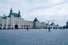 Moscú presenta nuevas alternativas para disfrutar en 2019 durante las vacaciones