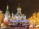 Cinco lugares que no hay que perderse cuando visitas San Petersburgo