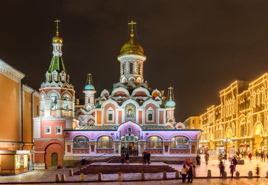 Catedral Nuestra Senora Kazan