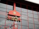 La cerveza Estrella Galicia ya tiene su museo en A Coruña