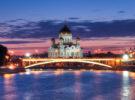 Las Catedrales de Moscú