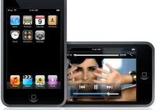 La Wikipedia en tu iPhone o iPod Touch
