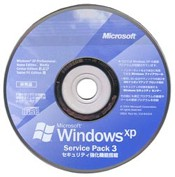 ¿Windows XP SP3 para el lunes?