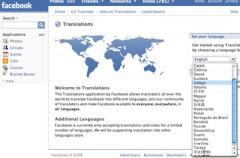 Facebook se abre al mundo