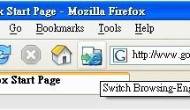 IE Tab, encierra a IE dentro de Firefox