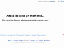Hipo de Flickr, o como ocultar una falla