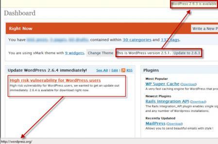 Cuidado con WordPress, no actualizar a 2.6.4