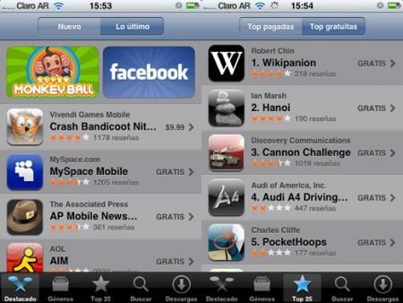 iphone3g-appstore.jpg