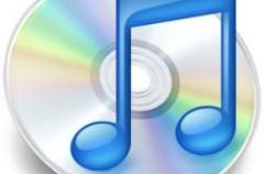 Disponible para descargar iTunes 8.1 para MacOS X