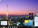 Más novedades para Windows 7: el Device Stage