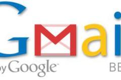 Gmail cumple 5 años