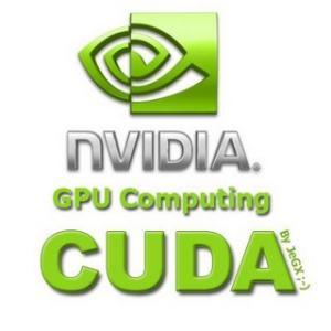 cuda-logo-jegx.jpg
