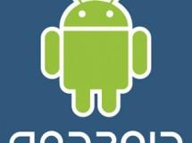 Aplicaciones Android OpenSource