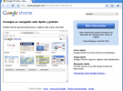 Lista la versión estable de Google Chrome 3